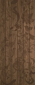 Плитка Eterno Wood Brown 04 25 х 60