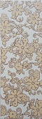 IRIS Decor  Beige   25x70