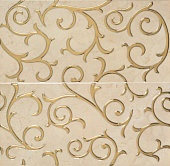 Decor Serene Cream 2 pz